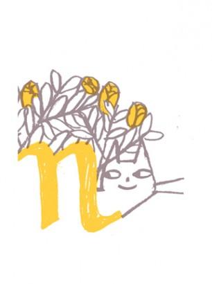 Thumbs-Mamblona